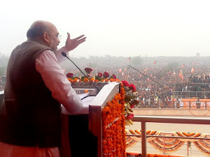 What will be Amit Shah's portfolio in new Modi cabinet ?