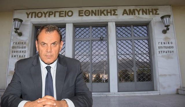 Παναγιωτόπουλος για Αξκους ΕΜΘ: Έτσι θα υπολογιστεί το ΒΟΕΑ-Τι είπε για ένταξή τους στο Β' Κλιμάκιο (ΕΓΓΡΑΦΟ)