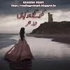 Kho gaye ho kahan by Zeela Zafar Complete