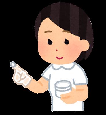 軟膏を塗る看護師のイラスト