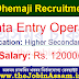 DHS, Dhemaji Recruitment 2020 : Apply For Data Entry Operator Posts