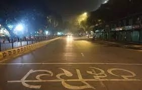Kejriwal government's big decision, night curfew to be held in Delhi by April 30