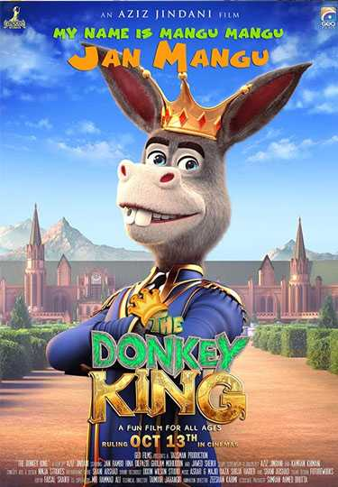 The Donkey King 2018 Full Hindi Movie Download Hd In pDVDRip