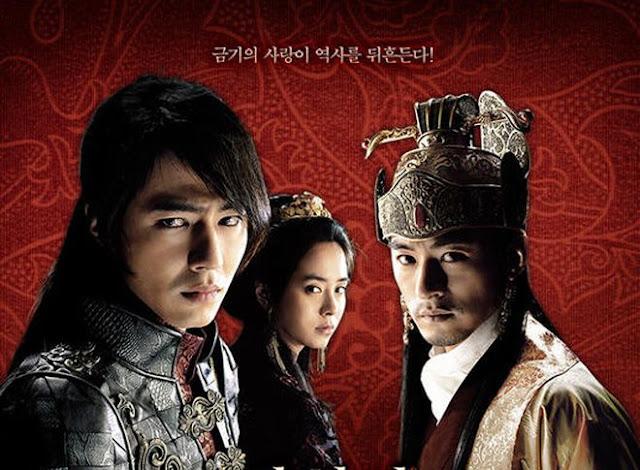 Song Hoa Điếm - A Frozen Flower (2008) Big