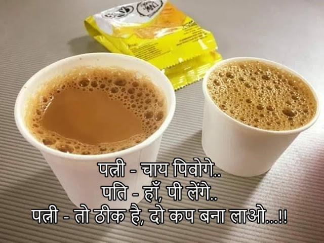 funny jokes Hindi mai images ke sath