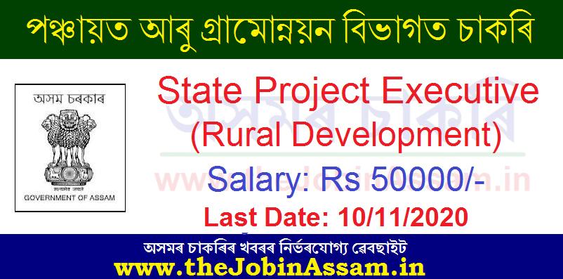 Panchayat and Rural Development, Assam Recruitment 2020