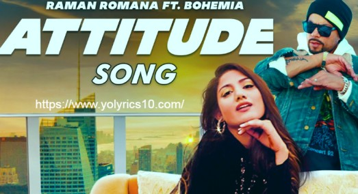 Attitude Lyrics - BOHEMIA