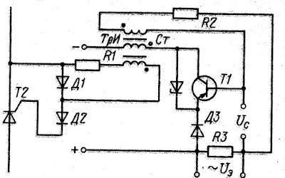 Формирователь импульсов с блокинг-генератором