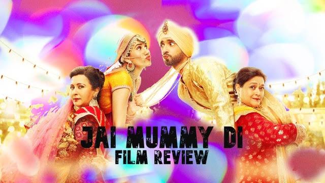 जय मम्मी दी फिल्म रिव्यू :हंसाने में नाकाम रही सनी सिंह और सोनाली सहगल की जोड़ी