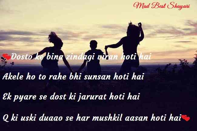 {Best New} Friendship Shayari in Hindi , Hindi Shayari Dosti Love,Friendship Shayari