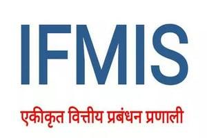 IFMS MP Employees Payslip Login