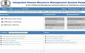 Manav Sampada Portal क्या है hrms.punjab.gov.in Login और Registration कैसे करें