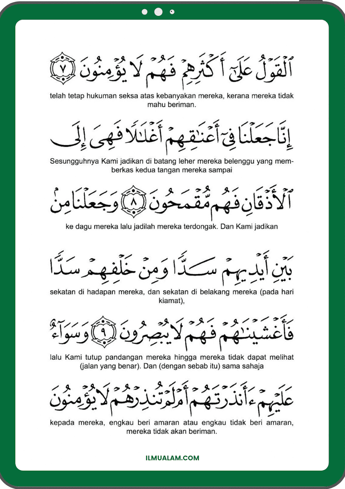 download surah yasin