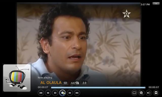 إضافة Kodi Live Tv لمشاهدة جميع القنوات العربية والأجنبية