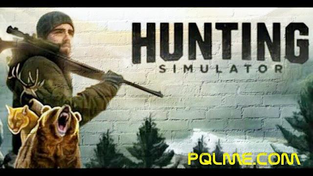 تحميل لعبه Hunting Simulator 2017 للكمبيوتر برابط واحد مباشر