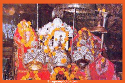 Vaishno Devi Mata Image hd