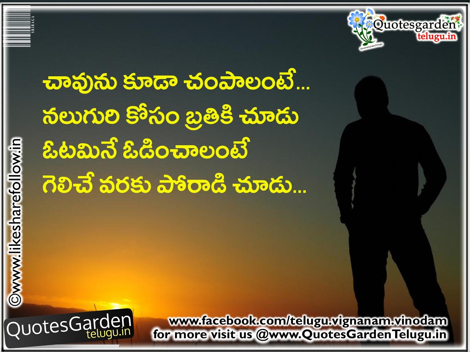 Best Quotes Of All Time About Life All Time Best Life Quotes In Telugu  Messages Sms Quotes  Quotes