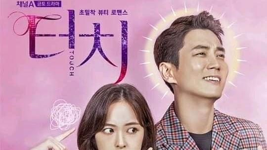 drama korea tuch sub indo