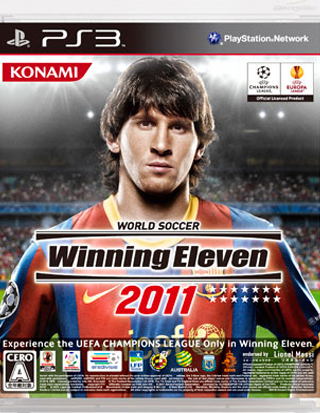 winning eleven 2005 ps1 download – driserv com