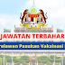Penyertaan Sukarelawan Pasukan Vaksinasi MyVac Dibuka. Elaun RM50 Sehari