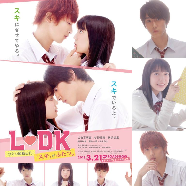 Film Jepang 2019 L-DK 2: Two Loves, Under One Roof