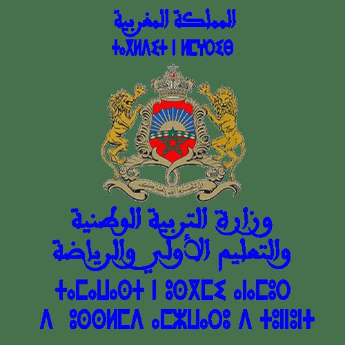 شعار ترويسة وزارة التربية الوطنية و التعليم الأولي و الرياضة
