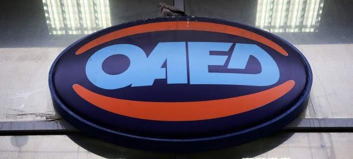 Δόθηκε παράταση στην κοινωφελή εργασία του ΟΑΕΔ για τους 4.000 εργαζόμενους στην Υγεία