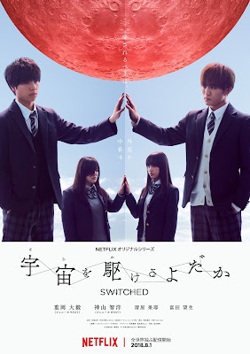 Trailer e visual do dorama Sora wo Kakeru Yodaka na Netflix