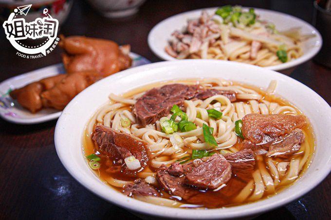 鹽埕區知名巷弄牛肉麵,只賣牛肉麵&拌麵就是招牌,觀光客必來餐廳-港園牛肉麵