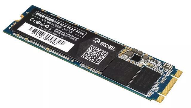Gambar 3 SSD M.2