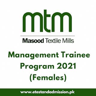 Masood Textile Female Trainee Program 2021