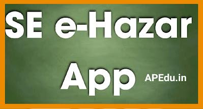NEW APP FOR EHAZAR