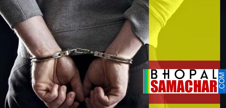 bhopal samachar गिरफ्तार के लिए इमेज परिणाम