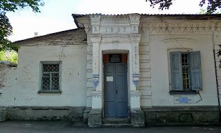 Золотоноша. Садовый просп., 9. Типография. 1909 г.