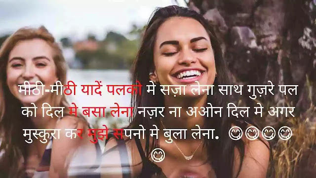 attitude status for girls, attitude status for girls in hindi