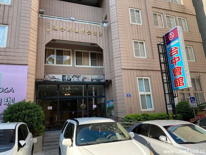 台中西屯-台灣合作社聯合社 台中會館-市區便宜住宿-taichinn