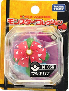 Venusaur figure Takara Tomy Monster Collection M series
