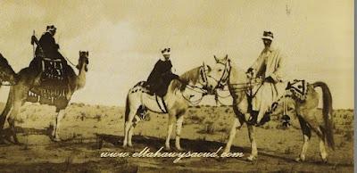المغرب سنة 1929م/ فيديو نادر جدا لـسوق بيع  الخيول والجمال