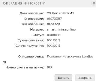 smartmining.online hyip