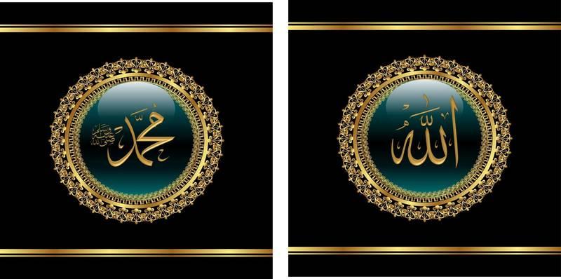 Kumpulan Gambar Kaligrafi Allah dan Muhammad - FiqihMuslim.com