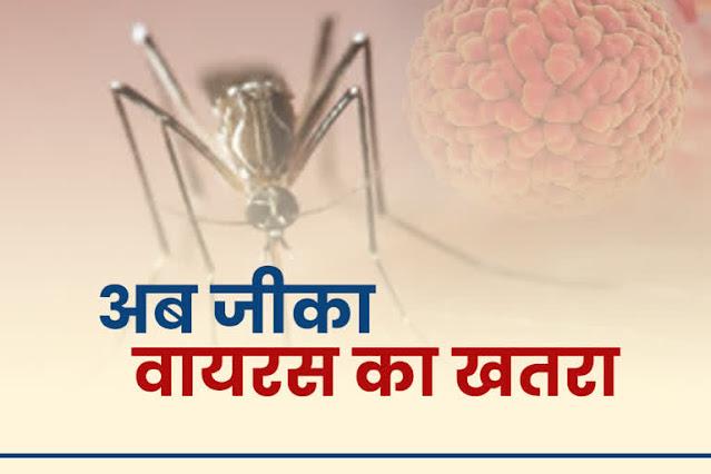कोरोना के साथ केरल में बढ़ रहा है जीका वायरस का आंकड़ा