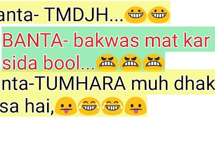 Funny Hindi Status For Friend- Hindi Shayari 2019