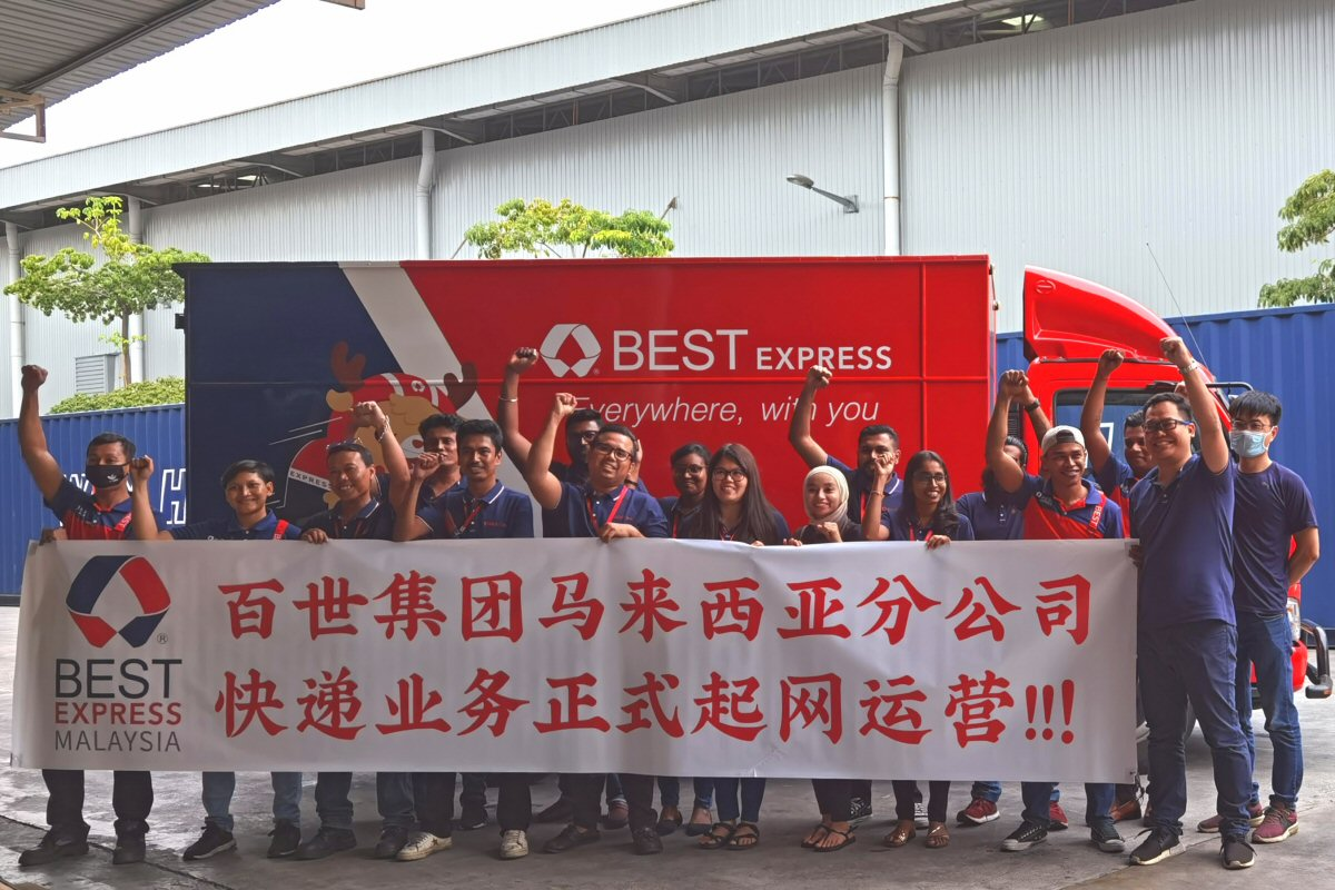 Best Express Malaysia