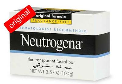 صابون نيتروجينا للبشرة الدهنية