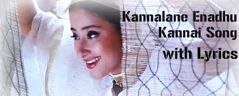 Kannalane Song Lyrics - Kannaalanae Enathu Kannai Song Lyrics - Bombay Song