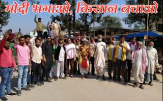 भारत बंद के किसान समर्थन में आदिवासी किसान मोर्चा संघ एवं किसानों ने किया जोरदार प्रदर्शन।kisan sangh rally mainpur