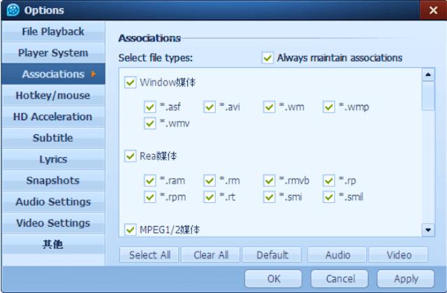 كيوكيو بلاير QQPlayer لتشغيل الافلام بالترجمة