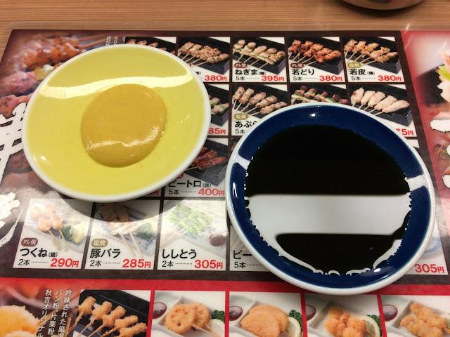 辛子と秘伝のタレ
