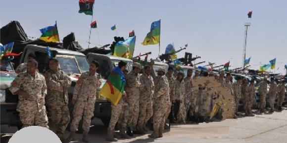 امازيغ ليبيا