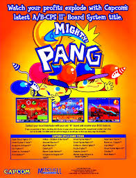 Mighty! Pang ( Arcade )